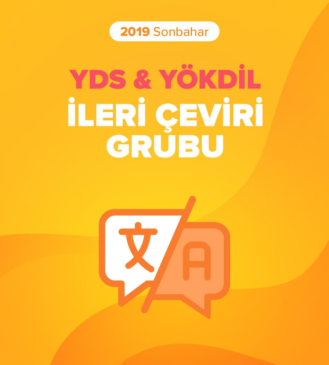 2019 Sonbahar İleri Akademik Çeviri